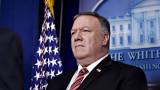 """Държавите от Г-7 не могат да се разберат заради фразата """"вируса от Ухан"""""""