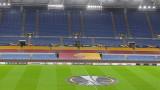 Йънг Бойс и ЦСКА ще играят при закрити врата
