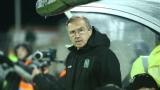 Дерменджиев: Не намирам мача с Левски за толкова важен