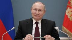 Русия влага 600 млн. долара за добив на злато в Киргизстан