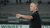 Ботев (Враца) с проблем за мача срещу Черно море