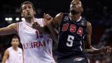 САЩ - Турция е финалът на Световното