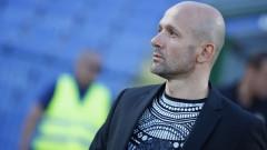 Милен Радуканов фаворит за треньорския пост в изпадналия Септември