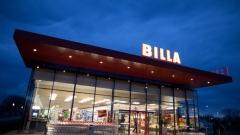 BILLA отваря 60 нови магазина в България