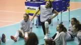 Волейболните националки започнаха подготовка за световните квалификации
