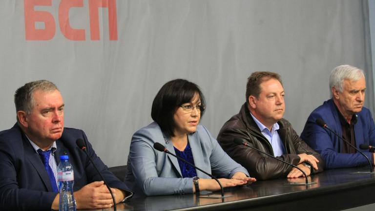 На срещата между социалистите и Българския лекарски съюз не е