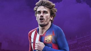 Официално: Барселона купи Антоан Гризман!