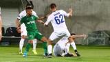 Лудогорец и добрите новини за българския футбол