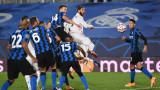 Интер - Реал (Мадрид), стартовите състави