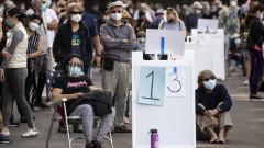 Над 23 млн. американци са заразени с COVID-19