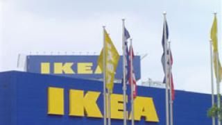 IKEA отваря врати у нас през 2009 год.