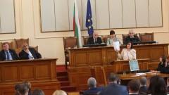 Борисов не дава трасе за връщане на мигранти у нас