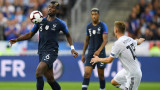 Франция в серия от 5 поредни победи без допуснат гол