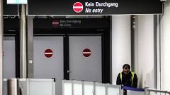Дрон затвори летището във Франкфурт за 30 минути