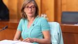 Екатерина Захариева пристигна в Одеса