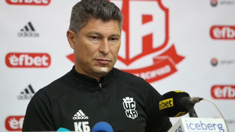 Балъков: Резултатът не ме интересува