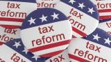 Вторият пакет данъчни промени в САЩ ще донесат нови $3,8 трилиона дефицит