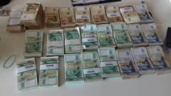 """""""Ужилените"""" от банкерка в Нова Загора клиенти ще си получат парите, неизвестно кога"""