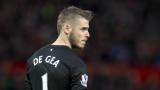 Де Хеа: Не победа, а трофей от ФА Къп е необходим на Юнайтед