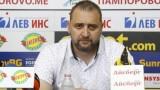 Иван Петков за реванша със Сало: Ще трябва да проявим морално-волеви качества
