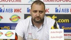 Иван Петков: Отиваме в САЩ да играем качествен волейбол