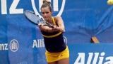 Стаматова отпадна на полуфиналите на турнир в Турция