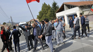 """Протестиращи блокираха ГКПП """"Маказа"""""""