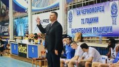 Васил Евтимов: Победата срещу Левски Лукойл е най-сладката в кариерата ми