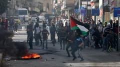 Десетки ранени при сблъсъци между палестинци и израелски войски