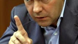 Русия поиска от ЕС отпадане на визовия режим