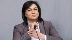 Нинова амбицирана да увеличи двойно кметовете си на местните избори
