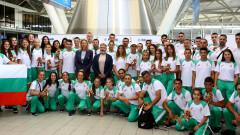 52 български спортни таланти заминаха за Европейския младежки фестивал в Баку
