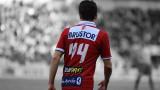 Тайрън Иваноф ще играе в контролата на Локомотив (Пловдив) с Берое