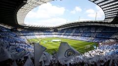 Изслушаха представители на Манчестър Сити в Спортния арбитражен съд