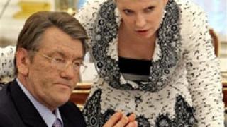 Юшченко обвини Тимошенко за газовия дълг към Русия