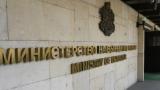ОЛАФ: МВР на България злоупотребило с €6 млн.