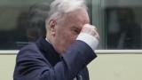 Доживотен затвор за Ратко Младич за геноцид и престъпления срещу човечеството