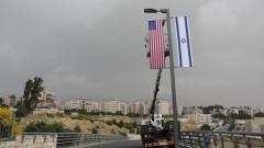 Кръщават площад в Йерусалим на Доналд Тръмп