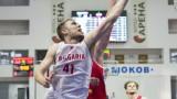 Александър Везенков: Искам да спечелим всички титли