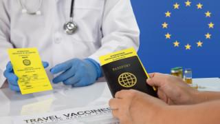 ЕС иска ваксинационен сертификат още от средата на май