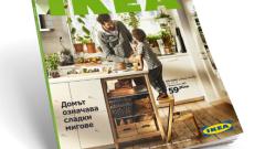 Новият ИКЕА каталог 2016 - с акцент на живота в кухнята