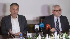 Българо-македонската комисия зацикли, чака изборите в Македония