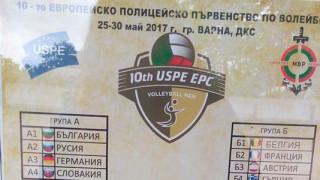 Българските полицаи ще защитават европейската си волейболна титла във Варна