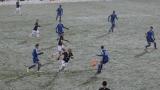 Равенство за Локомотив (Пловдив) срещу чехи