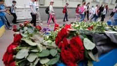 8-годишно дете сред загиналите в Манчестър