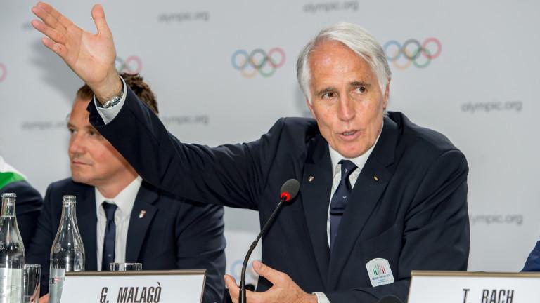 Шефът на Италианския олимпийски комитет (ИОК) Джовани Маладжо анонсира, че