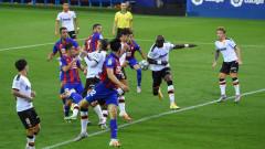 Автогол донесе победата на Ейбар срещу Валенсия