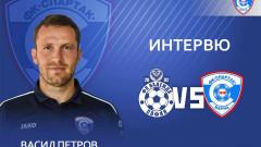 Треньорът на Спартак (Варна): Ще подходим отговорно към Купата