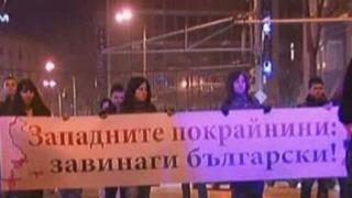 ВМРО поиска България отново да е на три морета