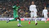 """Реал (Мадрид)  е аут от Купата на Краля след луд мач на """"Бернабеу"""" със Сосиедад"""
